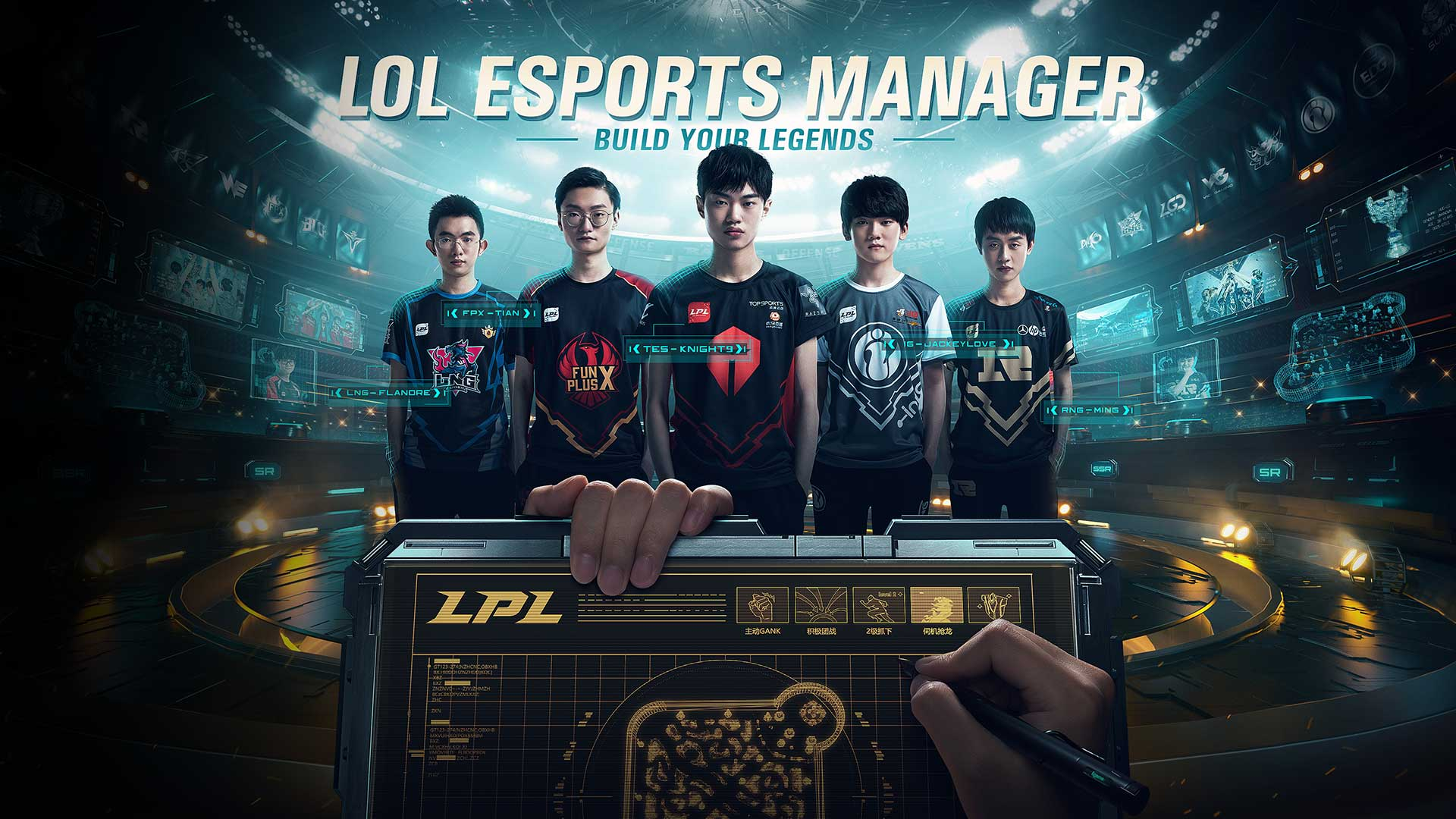 LoL eSports Manager header
