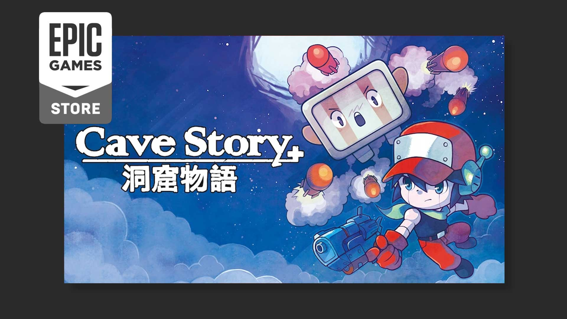 epic games store cave story