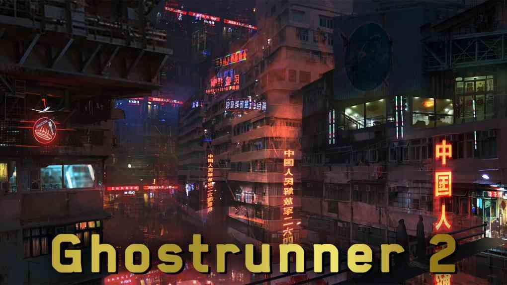 Ghostrunner 2 reveal