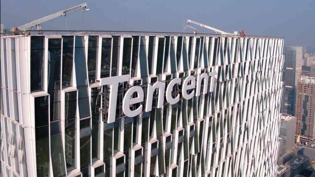 tencent symbol